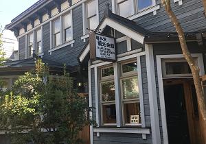 旧軽井沢銀座商店街