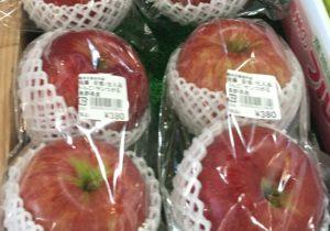 発地市庭のりんご