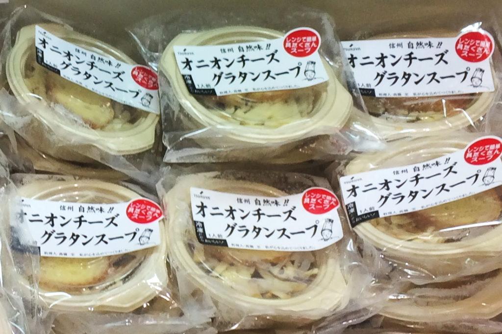 ツルヤ_オニオンチーズグラタンスープ