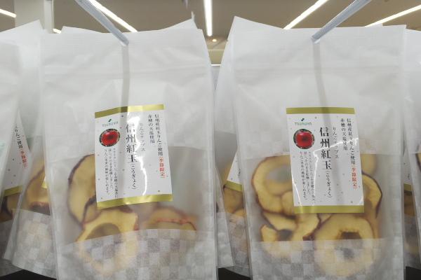 ツルヤ_信州紅玉りんごチップス