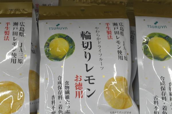 ツルヤ_輪切りレモン