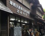 いろいろな軽井沢のお土産を探したければここへ行け